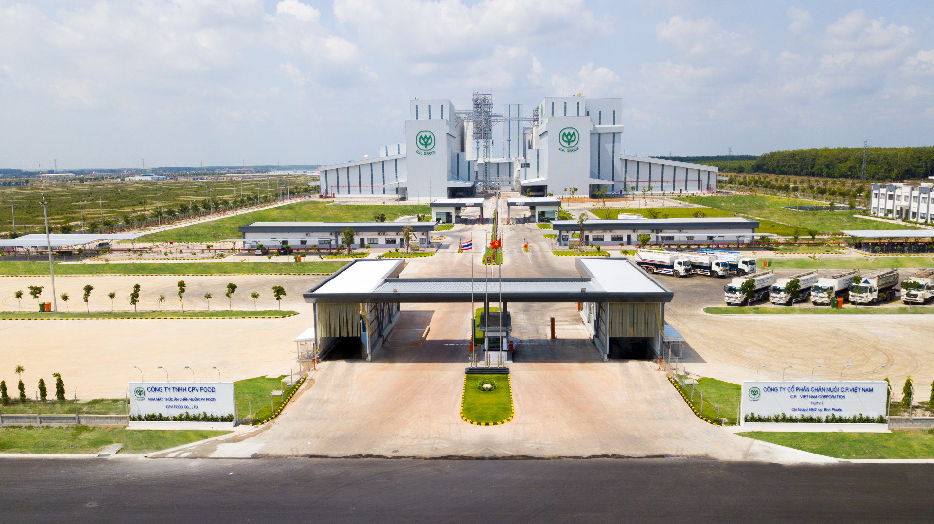 cpv inaugurates southeast asias largest chicken breeding and processing facility